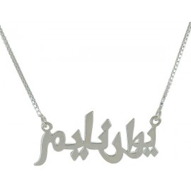 silver necklace - diamonds dubai
